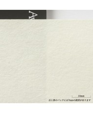 C&R: Shiramine Select (Awagami) 110g papel japones / Japanese paper