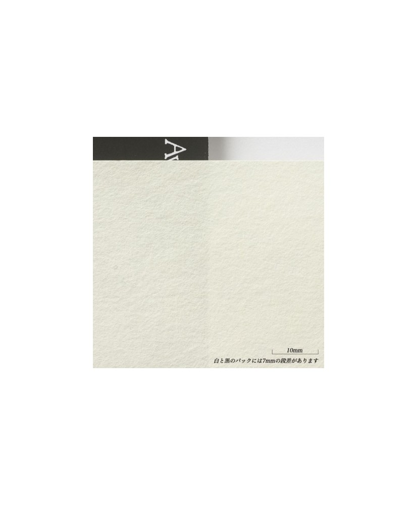 C&R: Shiramine Select (Awagami) 110g papel japones / Japanese paper