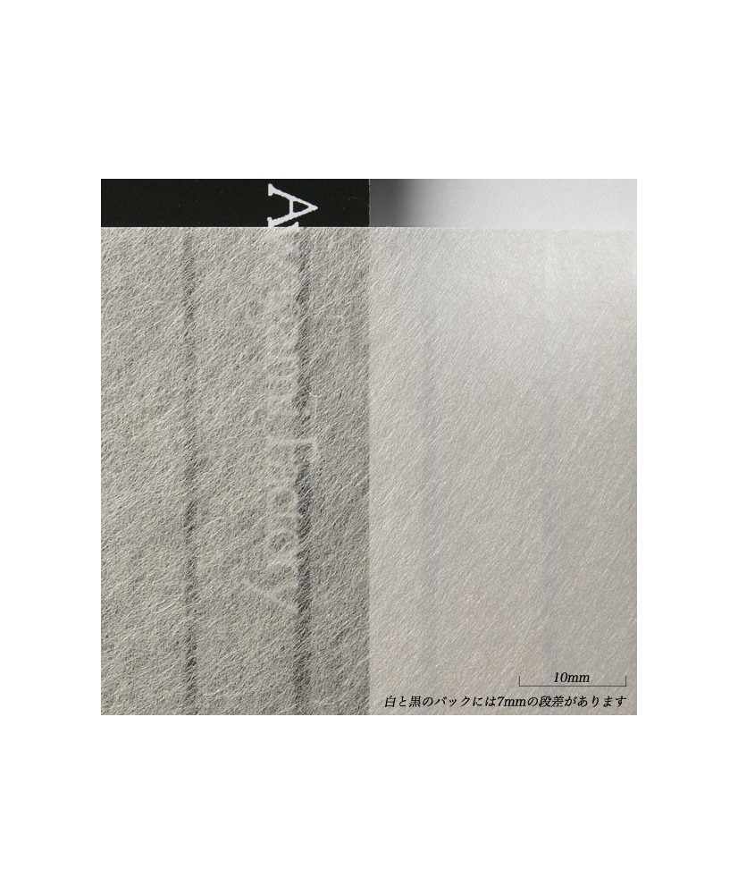 C&R: Hinging thick (Awagami) 20g papel japones / japanese paper